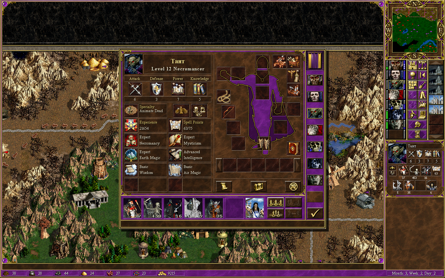 descargar heroes of might and magic 3 wake of gods